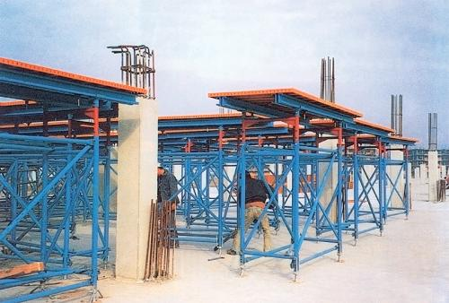 Table Type Scaffolding